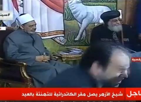 شيخ الأزهر: يسعدنا أن نهنئ الأخوة الأقباط في مصر بعيد القيامة