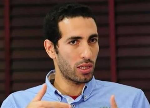 30 يوليو.. محاكمة محمد أبو تريكة بتهمة التهرب الضريبي