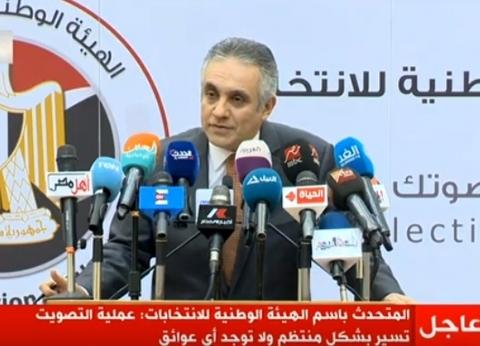 """""""الوطنية للانتخابات"""" تحذر: ممنوع لأي جهة إعلان نتائج وأرقام الاستفتاء"""