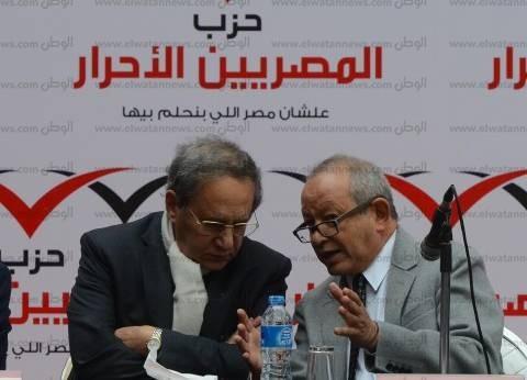 """أعضاء """"المصريين الأحرار"""": تجميد عضويتنا استكمالا لمسرحية إلغاء مجلس أمناء الحزب"""