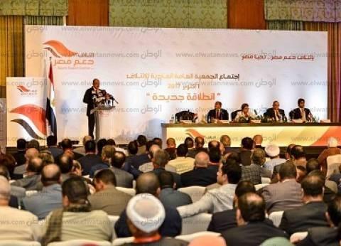 """""""دعم مصر"""": مشروع العاصمة الإدارية الجديدة إنجاز غير مسبوق"""