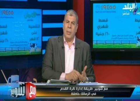"""الثلاثاء.. عدلي القيعي يكشف الأقرب لرئاسة الأهلي """"مع شوبير"""""""