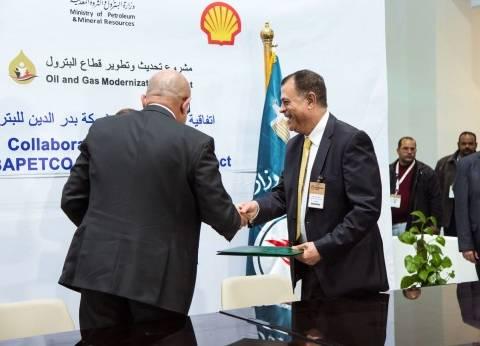 """""""شل"""" توقع اتفاقية مع هيئة البترول لتطوير شركة بدرالدين"""