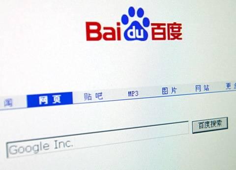 """محرك البحث الصيني """"بايدو"""" يطلق برامج وتطبيقات رمضانية مجانية"""