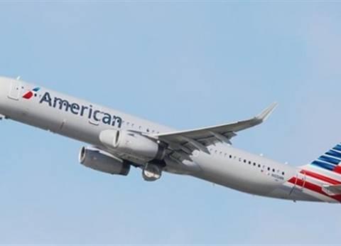 """طائرة ركاب تهبط اضطراريا في مطار أمريكي لإخضاعها لـ""""فحص أمني"""""""