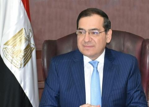 وزير البترول: استئناف تصدير الغاز للأردن بعد انقطاع استمر 4 سنوات
