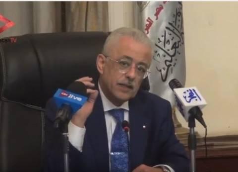"""""""التعليم"""": زيادة مصروفات أتوبيسات المدارس للضعف مخالفة للقانون"""