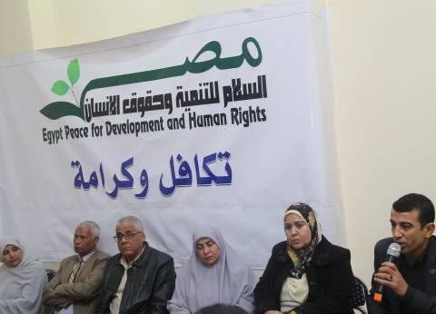 """""""مصر السلام"""": المصريون في الخارج حريصون على المشاركة بصنع مستقبلهم"""
