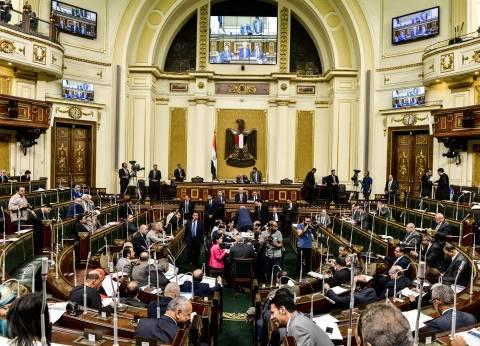 """نواب البرلمان عن """"منتدى شباب العالم"""": رسالة مهمة لإعلان مصر آمنة"""