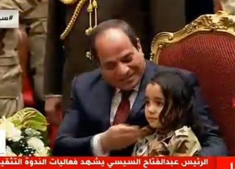 بالفيديو  السيسي يقبل يد ابنة شهيد.. ويمازح مقدم الحفل: يا عم خليك حلو