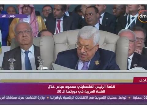 عباس: اعتداءات إسرائيل لم تكن تحدث لولا دعم أمريكا فهي وسيط غير نزيه