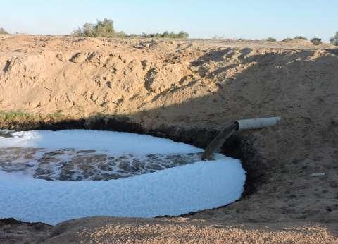 مستنقعات «الصرف الصناعى» فى «العاشر» كارثة بيئية ومنازل آيلة للسقوط