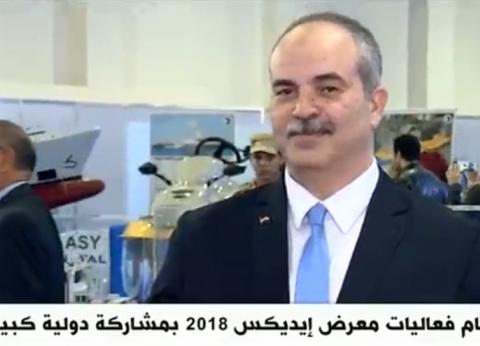 مدير جهاز الخدمات البحرية: معرض إيديكس حقق نجاحا باهرا