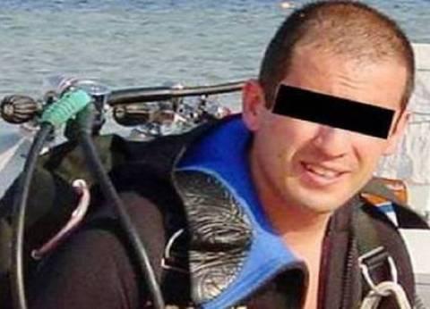 تونس تحدد هويات 41 قاصرا تعرضوا لاعتداءات جنسية من فرنسي