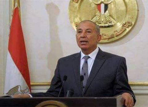 محافظ البحر الأحمر يشارك في اجتماع مجلس المحافظين