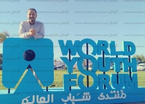 عضو مستثمري جنوب سيناء يطالب باستغلال منتدى شباب العالم للترويج سياحيا