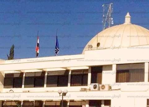 جامعة القناة تعلن الحداد على ضحايا حريق محطة مصر