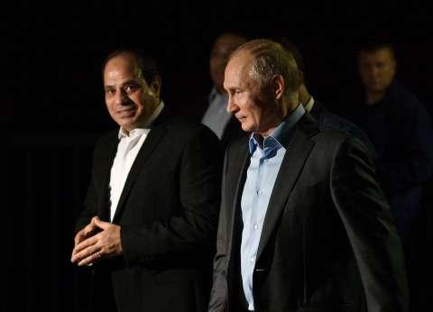 الرئيس السيسي يصل إلى القاهرة قادما من روسيا