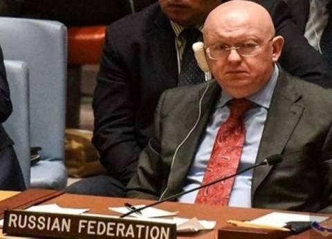 روسيا تطلب التصويت  على مشروع قرار يندد بالضربات الغربية في سوريا