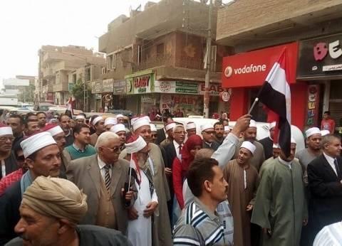 مسيرة للأئمة بالمنوفية لدعوة المواطنين للمشاركة في الانتخابات