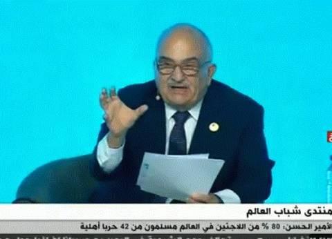 الحسن بن طلال: الإنسان الحضاري لا يلجأ للأسلوب الدموي لفرض رأيه