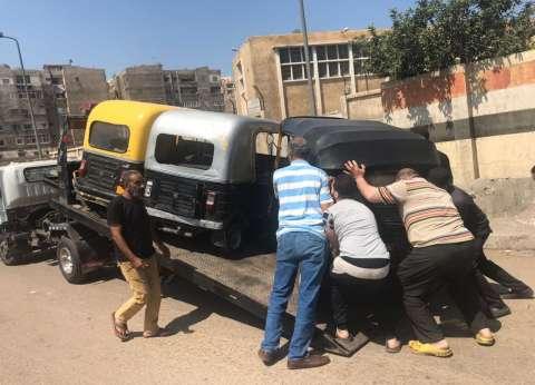 """""""أمن الإسكندرية"""" يشن حملة لمنع سير """"التوك توك"""" ومكبرات الصوت"""