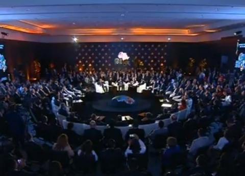 بث مباشر| جلسة البوابة الاستثمارية لأفريقيا ضمن منتدى أفريقيا 2018