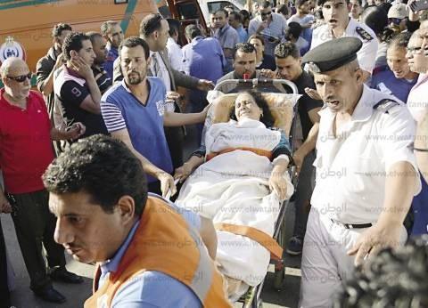 الإرهاب الغادر يغتال 28 مصرياً بينهم 9 أطفال فى المنيا