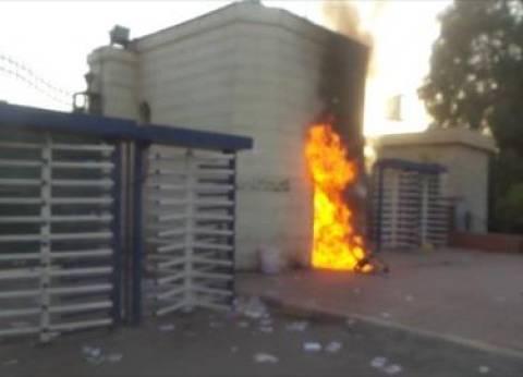 طلاب الإخوان يشعلون النيران بجامعة الزقازيق..وإصابات بين الأمن الإداري