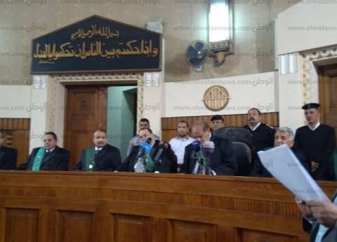 """أسماء المتهمين في """"التمويل الأجنبي"""" الملغي حكم حبسهم"""