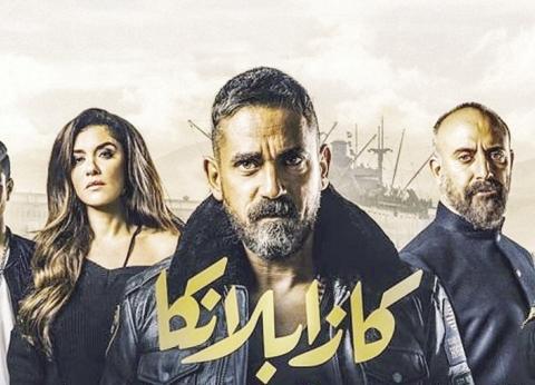 """""""كازابلانكا"""" يتصدر إيرادات أفلام العيد بـ23 مليون جنيه"""