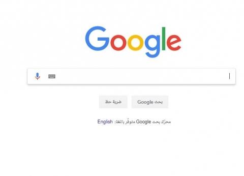 """ريال مدريد ومانشستر سيتي وأسعار الذهب.. اهتمامات المصريين على """"جوجل"""""""