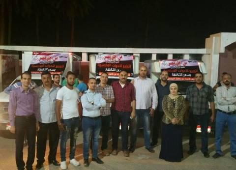 """بالصور  """"من أجل مصر"""" تدشن مراكز متنقلة لتوزيع الأدوات المدرسية للطلاب بقرى أسيوط"""