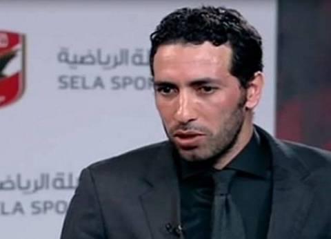 أبو تريكة: يجب تكريم لاعبي المنتخب وتأهيلهم للمونديال المقبل