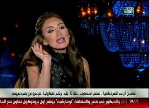 """""""النهار"""" تطالب ريهام سعيد بعشرات الملايين: """"عقدها مستمر مع القناة"""""""