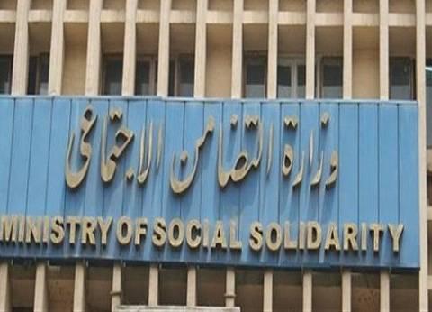 وكيل وزارة التضامن الاجتماعي بالغربية يوجه بتطوير مراكز الأسرة المنتجة