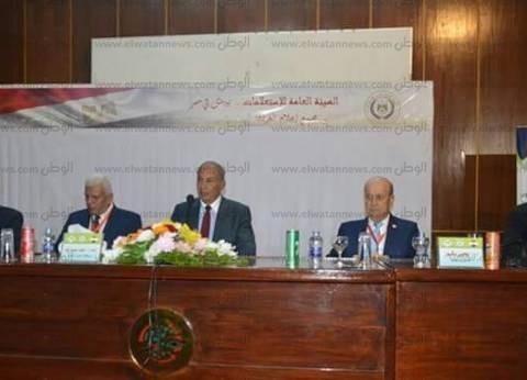 محافظ البحر الأحمر يشارك في مؤتمر التنمية الزراعية المستدامة اليوم