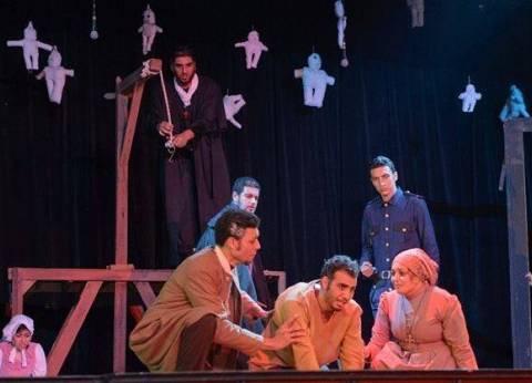 مهرجان «المسرح العربى» يواجه التطرف والإرهاب بـ3 عروض من مصر واليمن