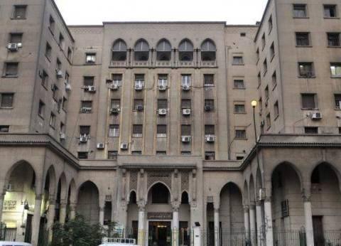 """""""المهندسين"""" تشارك ضمن لجنة أعمال صيانة قبة جامعة القاهرة"""