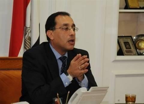 """""""وزراء الإسكان العرب يرفعون شعار """"سكن لائق"""" في يومه العالمي"""