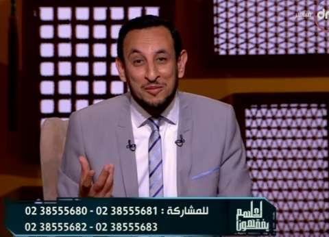 رمضان عبد المعز: لا يجوز للابن أو الابنة الزواج دون موافقة الوالدين