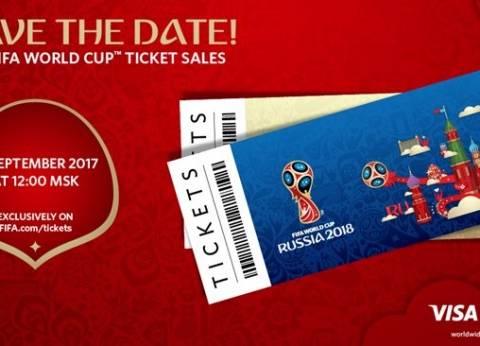 تعرف على أسعار تذاكر مونديال روسيا 2018