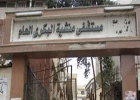 """شقيقة ضحية الإهمال الطبي بمستشفى البكري: """"عاوزين حق شيماء"""""""