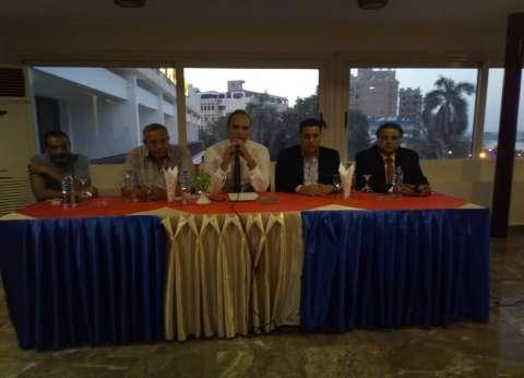 """""""المصريين الأحرار"""" يعلن عن فتح مدرسة للتأهيل السياسي في المنيا"""