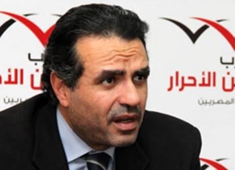 """أمناء """"المصريين الأحرار"""" يبحث الإجراءات القانونية الكفيلة بإعادة الحزب"""