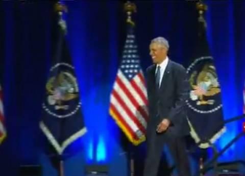 عاجل| أوباما يصل إلى قاعة ماكورميك بشيكاغو لإلقاء خطاب الوداع