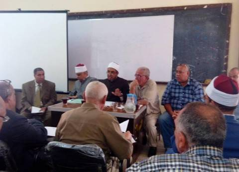"""رئيس """"أسيوط الأزهرية"""" يجتمع بمسؤولي الإدارات التعليمية"""
