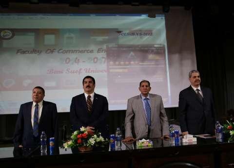 """رئيس جامعة بني سويف يشهد حفل تخرج الدفعة 14 لكلية التجارة """"إنجليزي"""""""