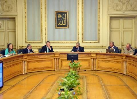 """""""الوزراء"""": """"الهيئة العامة للرقابة المالية"""" تقدم الدعم الفني للجهات الحكومية"""