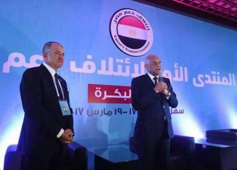 """""""دعم مصر"""" يلغي حفل إفطاره.. ويوجه أمواله لدعم """"شهداء المنيا"""""""